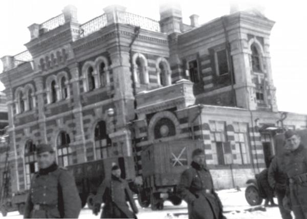 Калуга, здание вокзала, 1941 год.