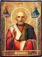 Какой иконе о чем молиться - Анонсы ...: www.kp40.ru/old_news.php?cid=600&nid=429220