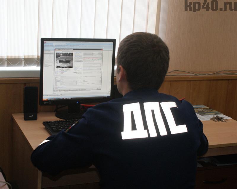Регистрация ГБО газового оборудования в ГИБДД