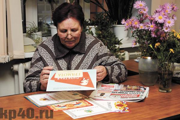 Чтобы получить «Ветерана труда», большого стажа мало - Новости Калуги - Новости - Калужский перекресток Калуга