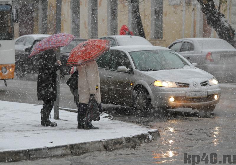 Погода рп калининград