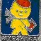 http://www.kp40.ru/image/uploads/images/008/0001.jpg