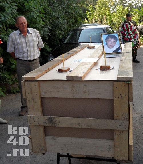 Цинковый гроб цинковый гроб купить в Москве