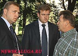 Мэр Калуги претензий не предъявил