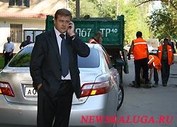 Мэр Калуги любит телефон
