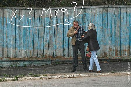 Артемий Лебедев побывал в Калуге