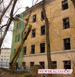 Сгоревшее общежитие Калужского педуниверситета