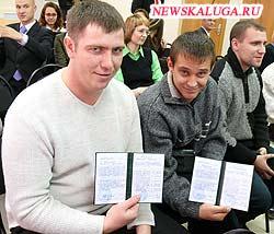 На «Фольксвагене» сборщики получат дипломы