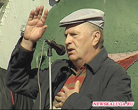 Владимир Жириновский посетил Калугу
