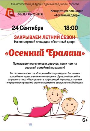 Календарь садовода-огородника на 2017 год для омска