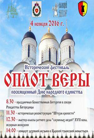 Туры выходного дня черного моря