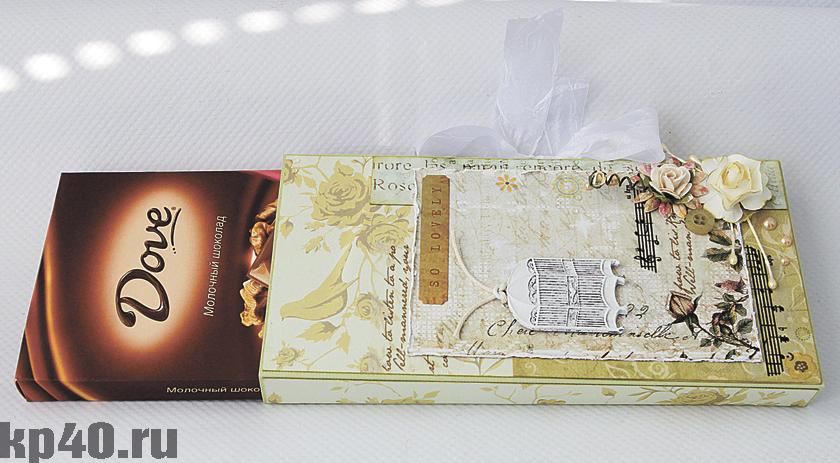 Упаковки для шоколадок своими руками 254