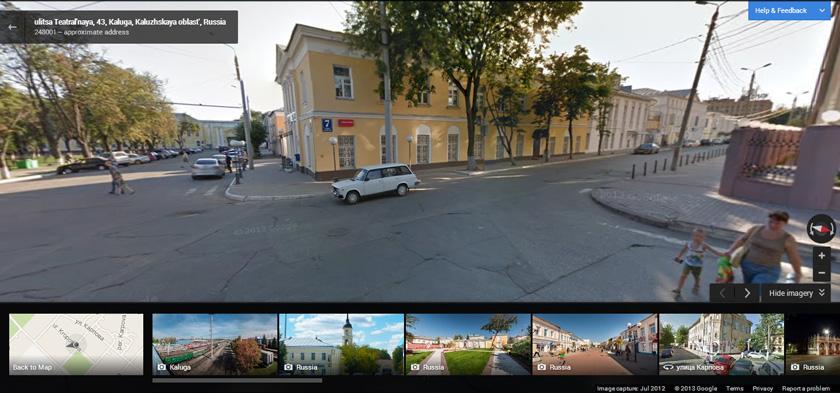 погулять по городу онлайн гугл приятный