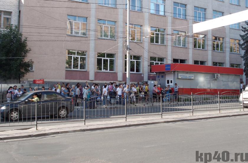 Автовокзал Калуга-1 - Калужский региональный сервер