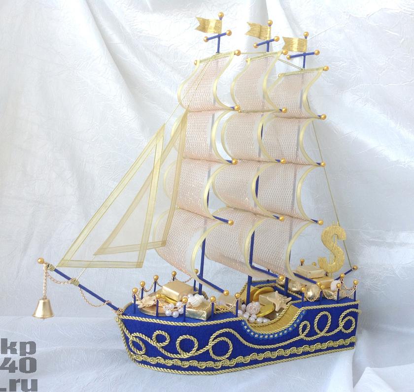 Корабль с бутылкой из конфет мастер класс фото