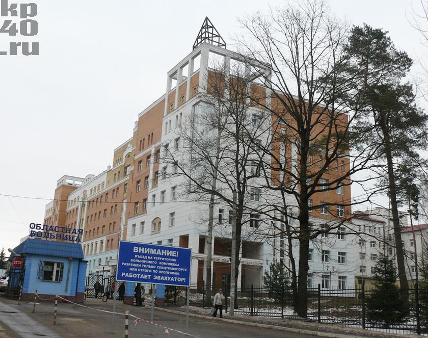 Записаться на прием детская поликлиника архангельск