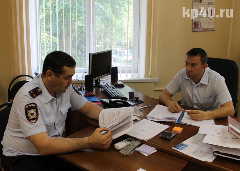 отдел по экономическим преступлениям иркутск память сложится