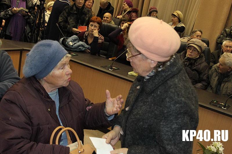 http://www.kp40.ru/news_images/IMG_9475.jpg
