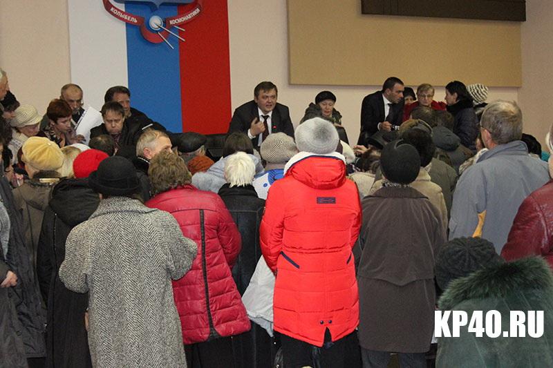 http://www.kp40.ru/news_images/IMG_9490.jpg