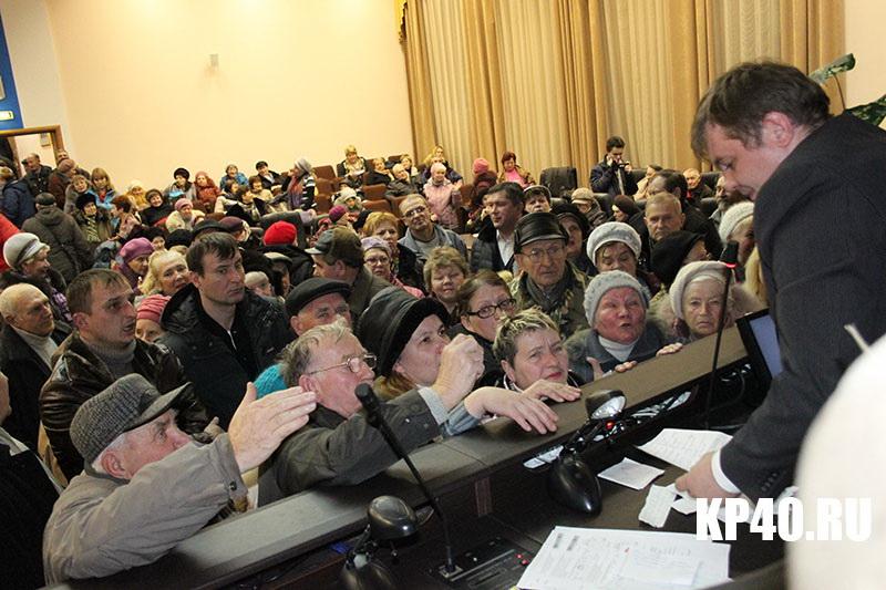 http://www.kp40.ru/news_images/IMG_9503.jpg