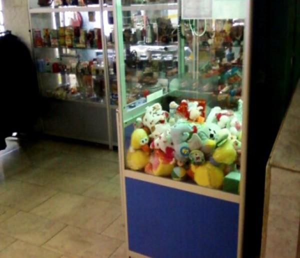 Аппарат по ловле игрушек