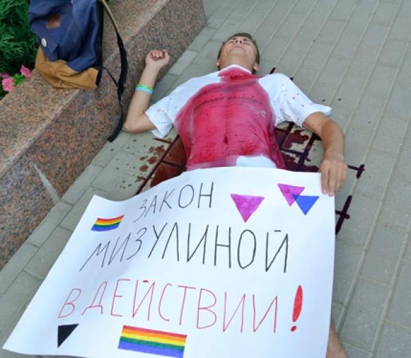 Молодые геи из калуи фото 344-888