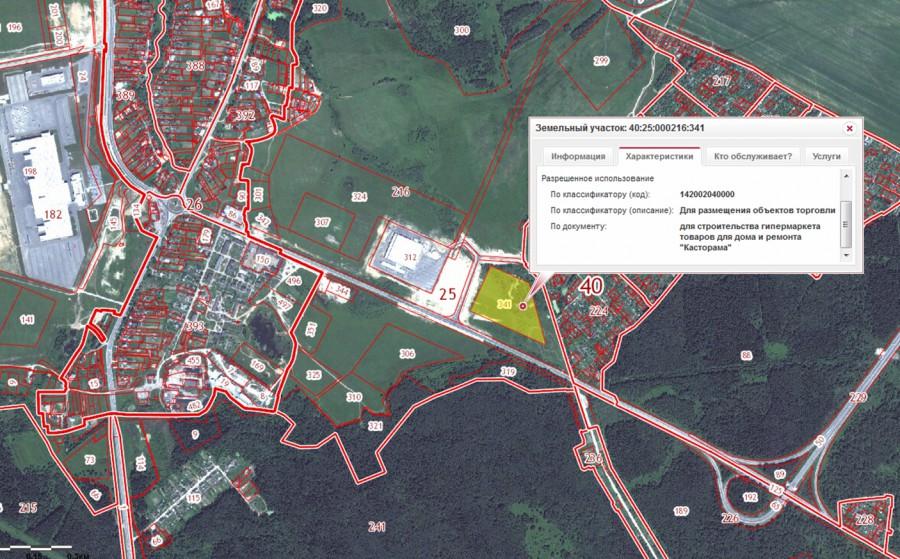 Программа Кадастровая Карта Скачать - фото 9