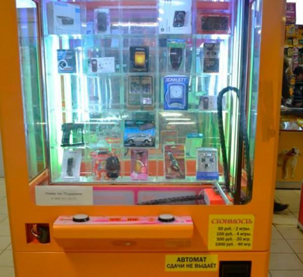Новые Игровые Автоматы В Тц
