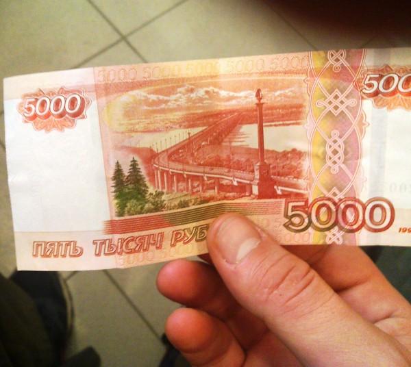 Подростку на День рождения подарили фальшивые 5000 рублей ...
