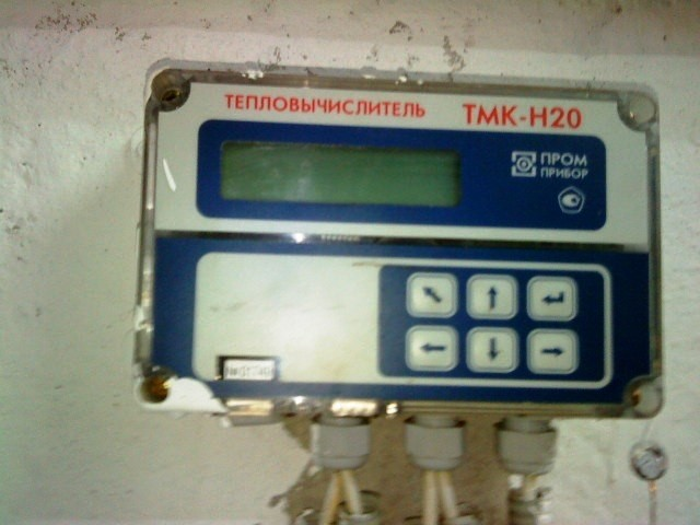 Dimensions panneaux chauffe eau solaire argenteuil for Panne chauffe eau gaz