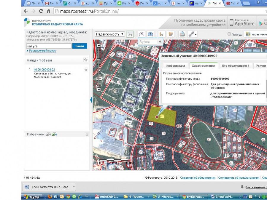 Калуга: Автовокзал, расписание автобусов - avtovokzaly ru