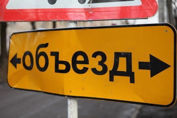 В Харькове с завтрашнего дня перекроют некоторые улицы