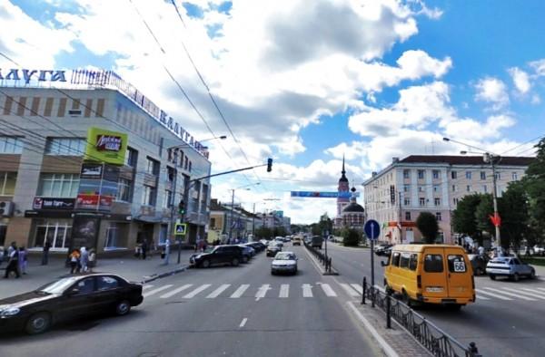 Схему ремонта улицы Кирова