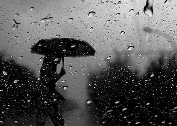 Прогноз погоды по дням и по часам