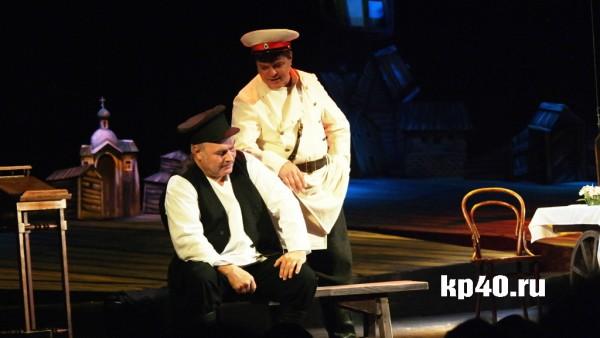 Премьера в Калужском