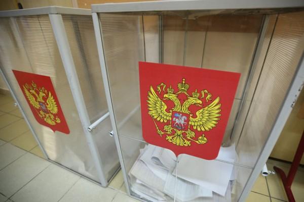 Центризбирком зарегистрировал претендентов отпартии «Родина»