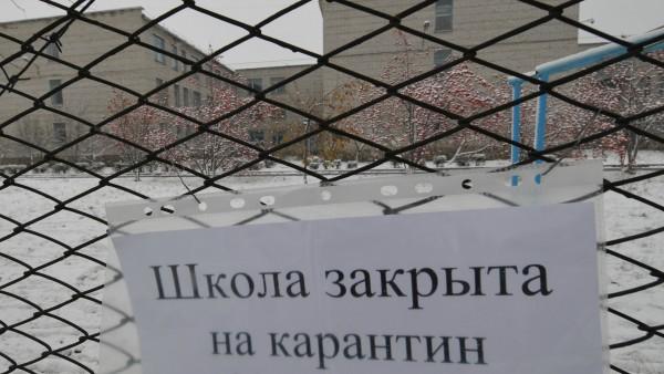 Около 18 тыс. человек заболели гриппом иОРВИ наСтаврополье