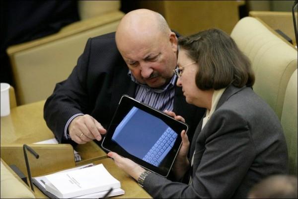 Органы власти Калужской области будут тестировать государственный месседжер