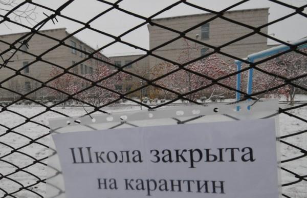 Карантин погриппу иОРВИ отменили вБарнауле