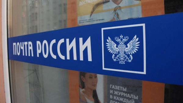 ВКалужской области женщина убила почтальона