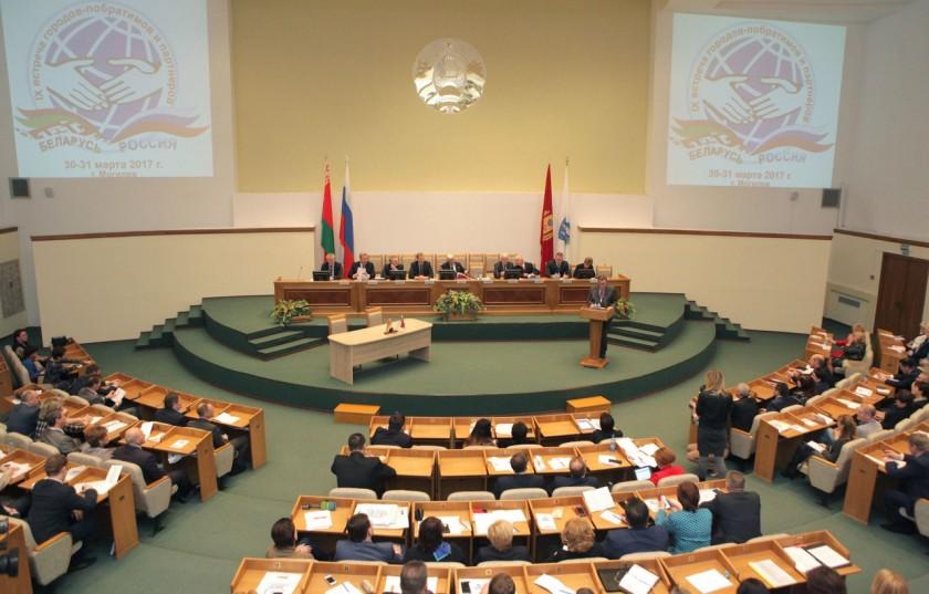 Пензенцы приняли участие вовстрече городов побратимов Беларуси и Российской Федерации