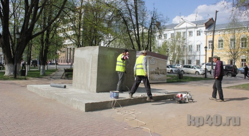 Заменяем вождя нацаря: вКалуге монумент Ленину поменяют памятником Ивану III
