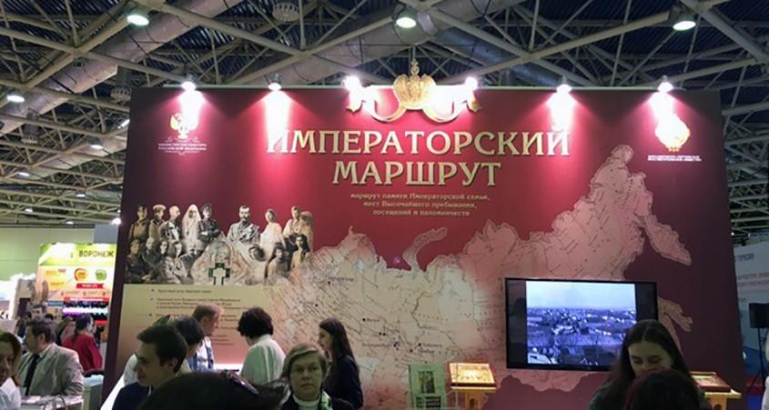 Калугу включили в Императорский маршрут