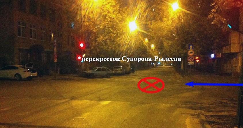 Трое молодых людей травмированы вВАЗе, разбившемся ночью вцентре Калуги