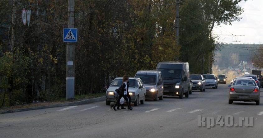 ВКалуге проверят соблюдение водителями ипешеходами ПДД