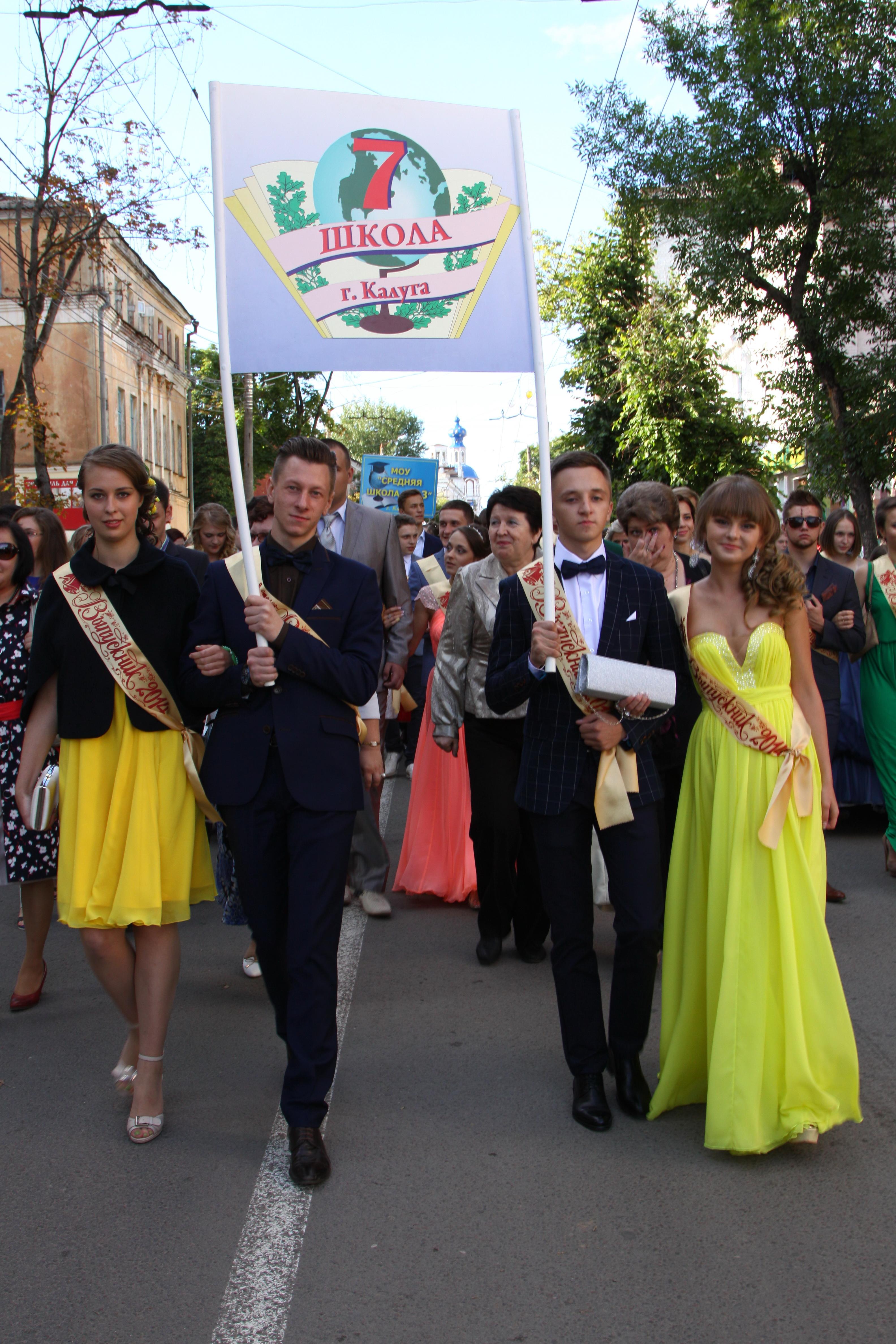http://www.kp40.ru/news_images/shkola5.jpg