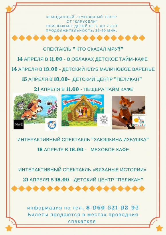 Мяу Сайт Калуга Шишки гидра Подольск