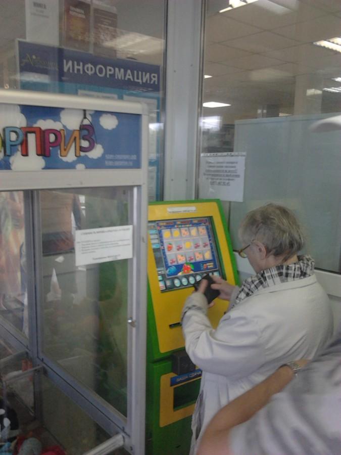 Русский иван игровой автомат
