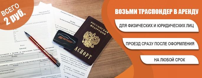Взять кредит в калуге по паспорту компьютер в кредит онлайн краснодар