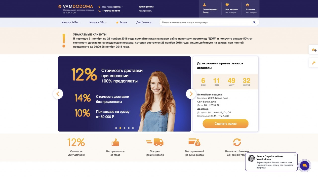 кто может помочь взять кредит в калуге номер телефона почта банк кредитный отдел москва